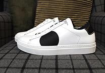 Chaussures Loreak à Nancy